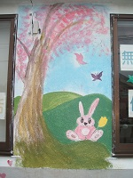 easter_wall1